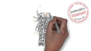 Смотреть лего  Как правильно рисовать лего человека(ЛЕГО. Как правильно нарисовать человека лего героя поэтапно. На самом деле легко http://youtu.be/-8jwsLbOJwo Однако..., 2014-09-05T09:47:36.000Z)
