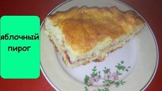 Семейный рецепт #яблочного пирога из дрожжевого теста