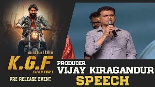 Producer Vijay Kiragandur Speech @ KGF Movie Pre Release Event