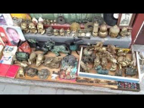 Liulichang Antiques Street Beijing China (1 last)