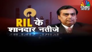 RIL Q4 Profit Up 9.8% At Rs 10,362 crore; Jio FY19 Profit Jumps 300% To Rs 2,964 Crore