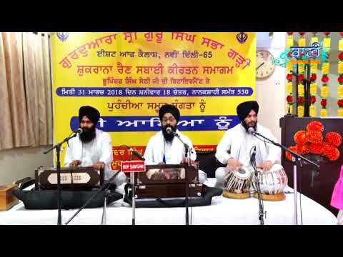 Bhai-Satnam-Singh-Ji-Delhi-Wale-At-E-O-K-Garhi-On-31-March-2018