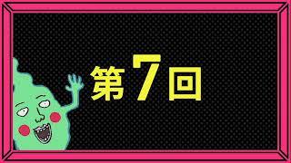 TVアニメ「モブサイコ100 Ⅱ」の公式ラジオ番組!!!!!!!!!! 影山茂夫役の...