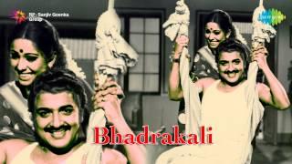 Bhadrakali | Kannan Oru song