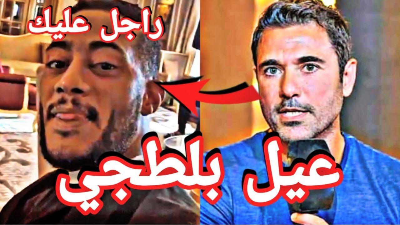 رأي أحمد عز في محمد رمضان يقوله انت بلطجي Youtube