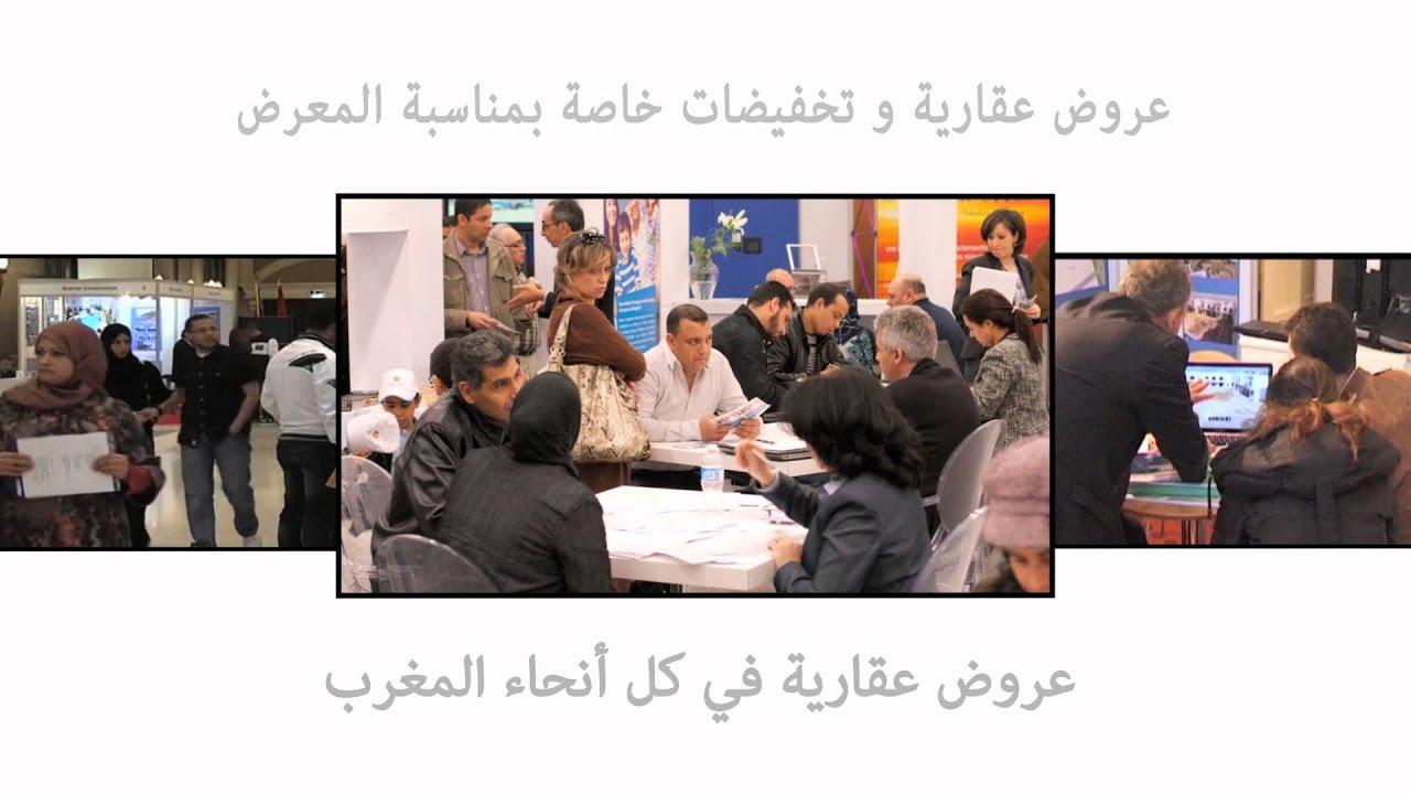 Salon marocain leila 2016 12 21