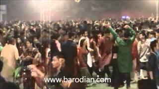 United Way of Baroda 2014  Fagan Aayo