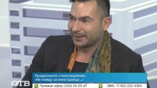 Уральская невеста для чешского секс-символа (28.11.14)