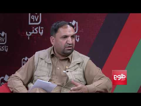 TAKANI: Commission Formed to Address Political Parties Demands