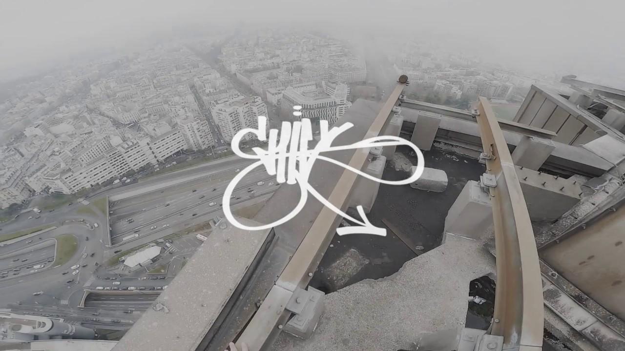 Edge of HYATT REGENCY Hotel (Paris) - Edge of HYATT REGENCY Hotel (Paris)