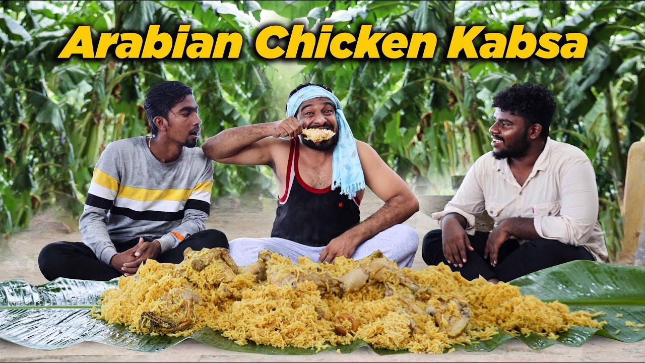 அரபு நாட்டு சிக்கன் கப்சா புலியூர் கிராமத்தில் | 4Kg Arabian Chicken Kabsa Recipe in Tamil