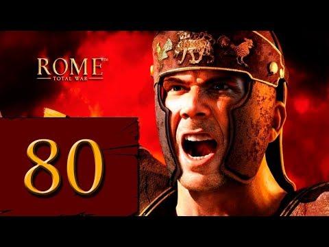 Rome Total War - Campaña Julios - Episodio 80 - Salto A Grecia