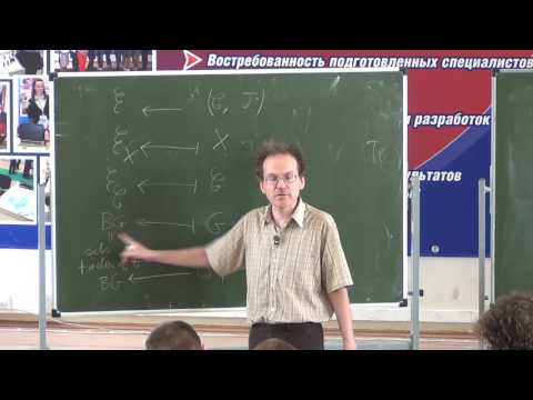 L. Lafforgue - The duality of Grothendieck toposes and their presentations II