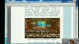 24 октября 2013 года. Цветкова Марина Серафимовна. Тема 21.