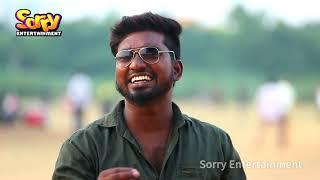 Ganja Song Chennai Gana Pasanga 720p Hd