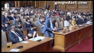 """""""Лятната амнезия на Класната"""" на парламентарната сцена """"Сълза и смях"""""""
