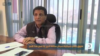 مصر العربية | فاروق جعفر: شيكابالا سينال مكانة أخرى إذا فعل هذا الأمر
