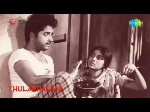 Thulabharam |  Omanathinkalin Onam song