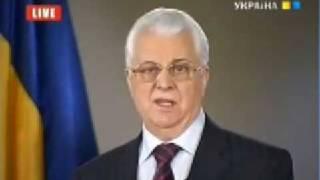 Призыв Л.Кравчука к В.Ющенко уйти в отставку