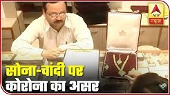 Coronavirus Impact Commodity Market: Gold, Silver Prices Fall | ABP News