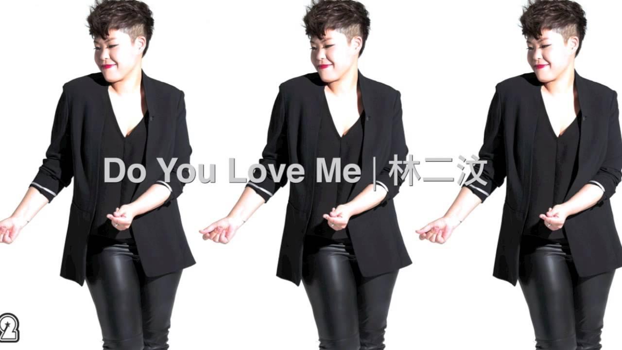 do-you-love-me-eman-lam