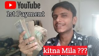 Video My First Payment From YouTube Earning | Recieved Payment From Google AdSense | download MP3, 3GP, MP4, WEBM, AVI, FLV Oktober 2018