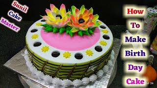 2 kg Counter Model Cake | Cake Model | Yummy Cake | Sunil Cake Master | Cake Wala