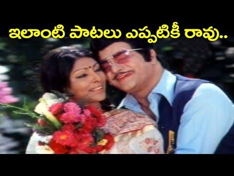 Evergreen Songs in Telugu (ఇలాంటి పాటలు ఎప్పటికీ రావు..) | Tollywood Super Hit Video Songs | 2018