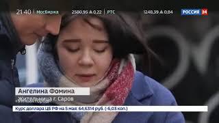 Смотреть видео Горизонты атома  Умный город  Специальный репортаж Артема Ямщикова   Россия 24 онлайн