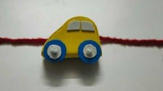 DIY Car | How to make  Rakhi|  Rakhi| How to make Rakhi| Rakhi kaise Bnaye|  Rakhi making