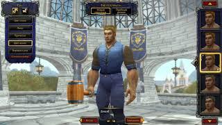 World of Warcraft. Прокачка паладина 1-8 уровни (патч 7.3)