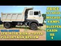 TATA LPK 1615.K SIGNA TIPPER BS 4 !! FULL REVIEW 2019 MODEL # COMMERCIAL WORLD