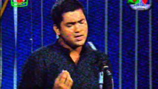 Nazrul Sangeet- Amar aponar cheye apon je jon