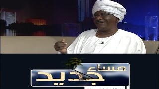 الفنان صديق احمد مساء جديد قناة النيل الازرق