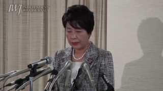 141021 上川陽子 新法務大臣 就任会見