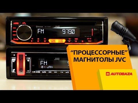 """""""Процессорные"""" магнитолы JVC. Лучшие новинки JVC. Автомагнитолы."""