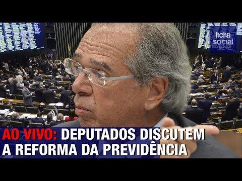 AO VIVO: DEPUTADOS RETOMAM DEBATE DA REFORMA DA PREVIDÊNCIA - GOV. BOLSONARO/PAULO GUEDES