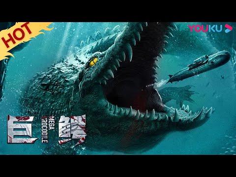ENGSUB【巨鳄 Mega Crocodile】飞来横祸!探险荒岛遇史前巨鳄!| 2019冒险动作片 | 李广斌/ 郭曦文/关翔云 | YOUKU MOVIE | 优酷电影