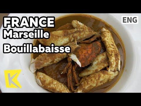 【K】France Travel-Marseille[프랑스 여행-마르세유]영혼의 음식 부야베스/Les Goudes/Bouillabaisse/L'esplai/Des Goudes