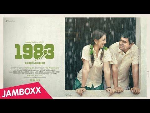 """Malayalam Movie """"1983"""" - Thalavettam Kanumba (HQ)"""