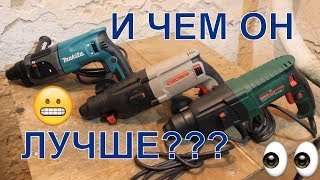 тест Перфораторов ! Makita 2470  CROWN  DWT  какой перфоратор выбрать? crown tools