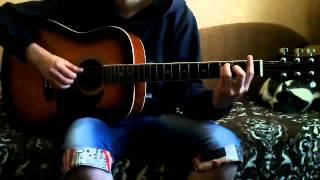 Мое море(Noize mc cover/кавер)