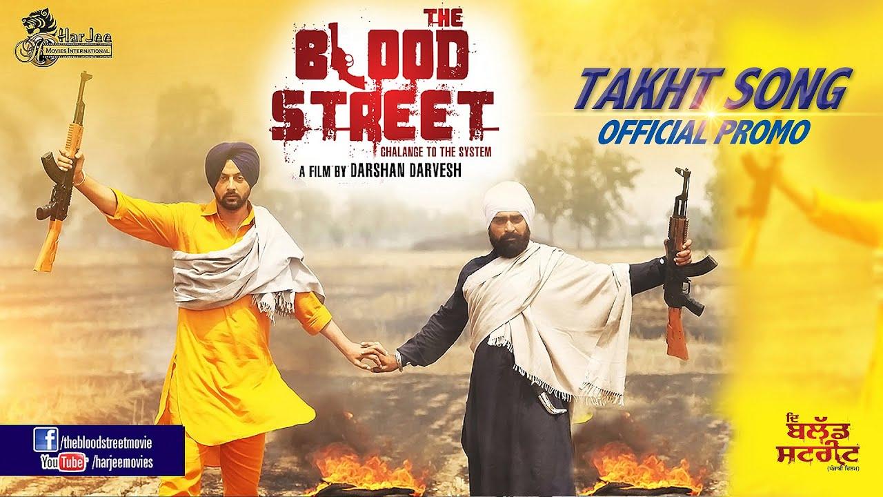 Punjabi old movie songs