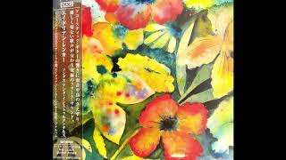 Adrianne Lenker - red leaves, falling (Japanese bonus track)
