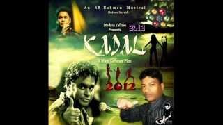 Bogawantalawa Suresh (Nenjukulle Umma Mudinjirukken Beautiful Ar Rahman Song