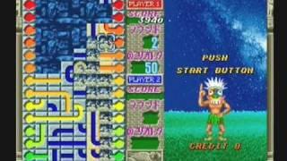 Cachat aka Tube It: Taito Retro Arcade Puzzle Game Link Jamma