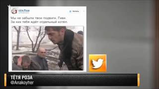 Марк Фейгин о ГИВИ