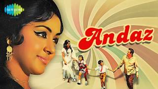 Superhit song ,zindagi ek safar hai suhana , performed by kishore kumar from the movie andaz. andaz [1971] stars shammi kapoor, rajesh khanna, hema malin...
