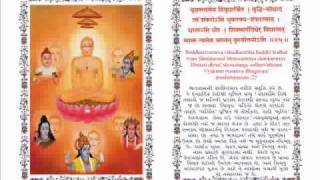 Shri Bhaktamar Stotra Audio Vedio Media for Perfect Learning 2.wmv