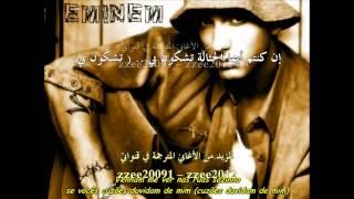 ترجمة أمنيم مارشال ماذرز Eminem - Marshall Mathers zzee20091 zzee2012 HD